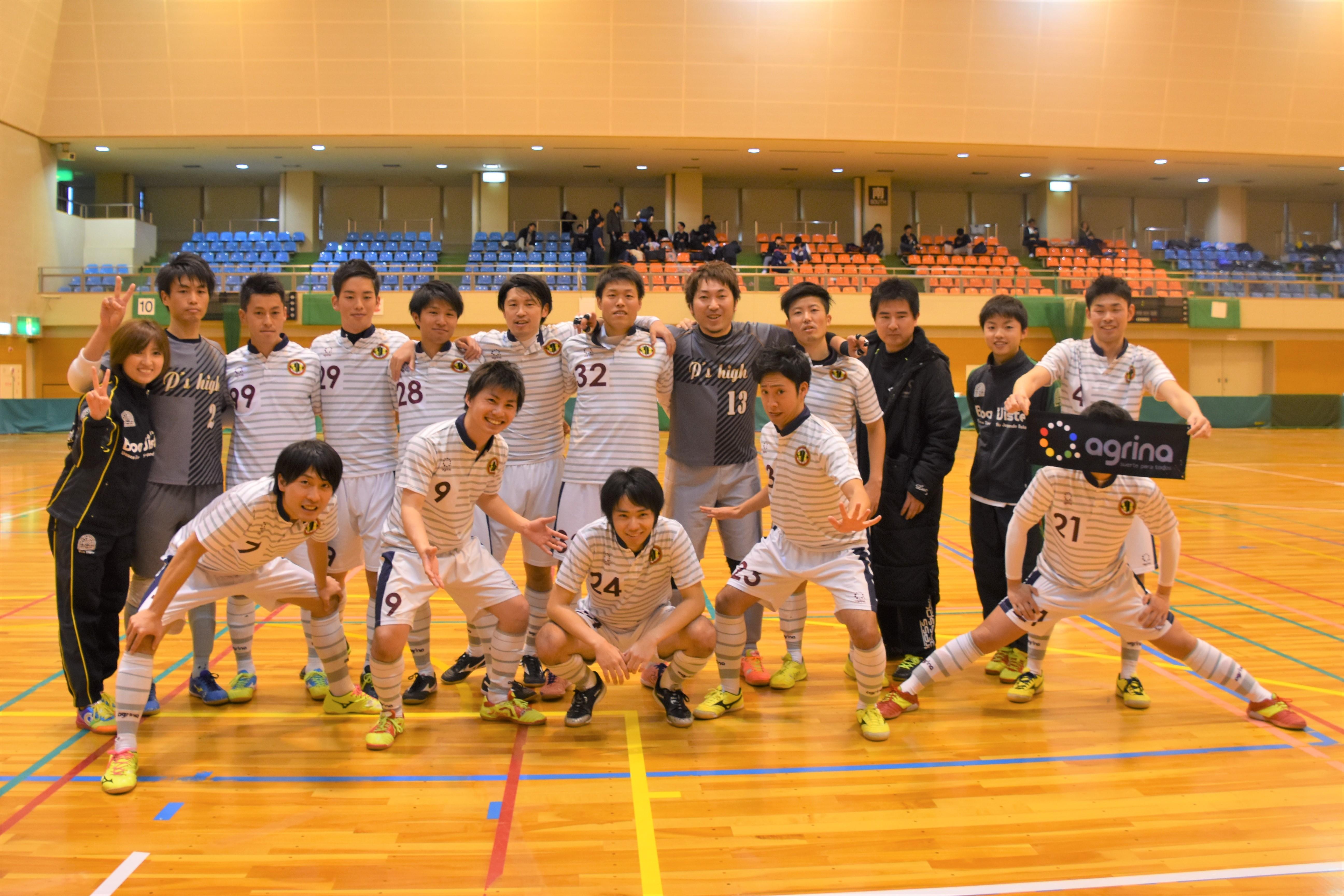 来年度から愛知県1部で活動するP's highが2017年度新メンバー募集!