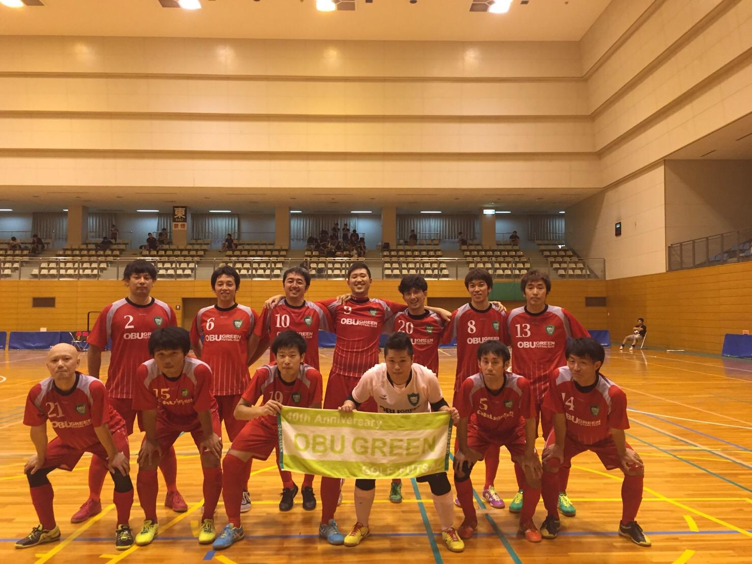 愛知県2部リーグ『OBU GREEN FUTSAL CLUB』がメンバー募集!