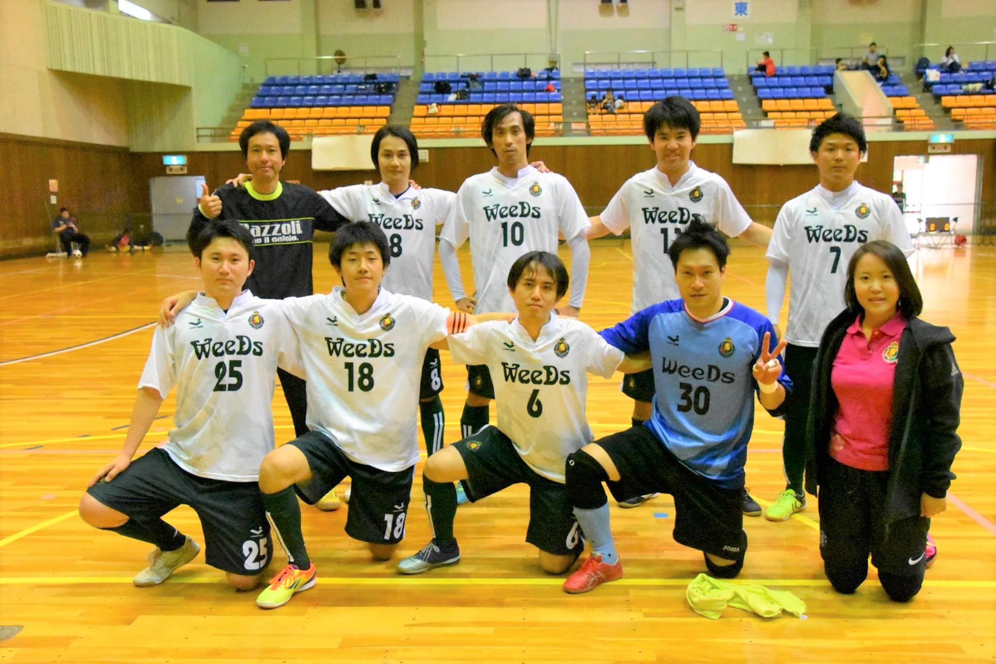 愛知県フットサルリーグ/オープンCに所属のWeeDsがメンバー募集!