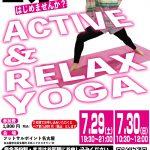 【お知らせ】7月29日、30日フットサルポイント名古屋で【ACTIVE&RELAX YOGA】 開催