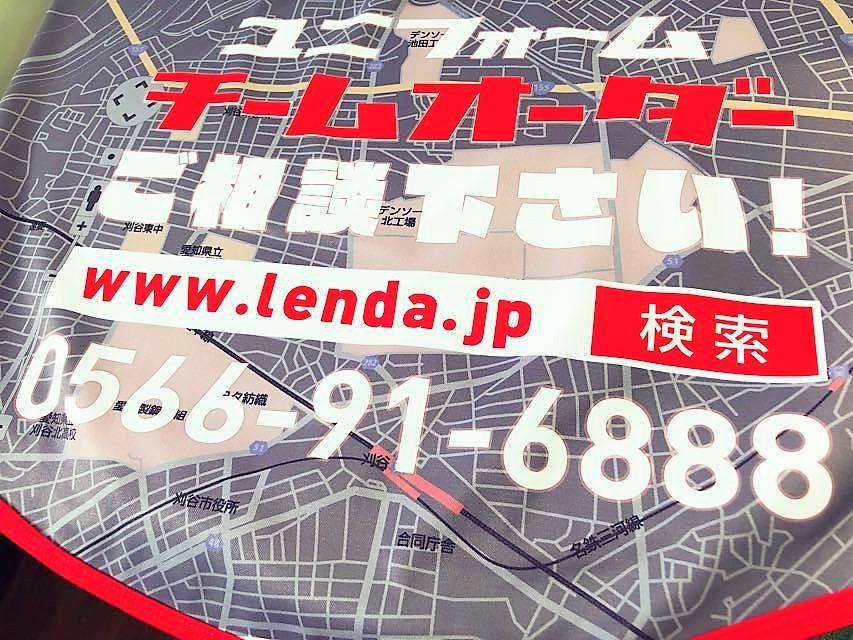 【お知らせ】【リーグ所属チーム必見!ユニフォームオーダー相談会受付中!】