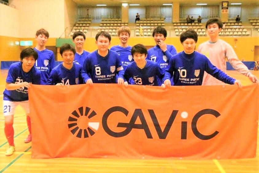 愛知県フットサルリーグ4部昇格予定のTHEREE PIECE / さくらフットサルパークがメンバー募集!