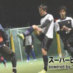 【4/7(土)20:30~】【4/14(土)20:30~】スーパービギナーCUP powered by フットサルデザイン、参加チーム募集中!