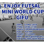 [お知らせ]MINI WORLD CUP -enjoy futsal by FALCO GIFU-を開催!