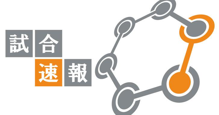 【速報】愛知県フットサルリーグ2018 1部 第1節