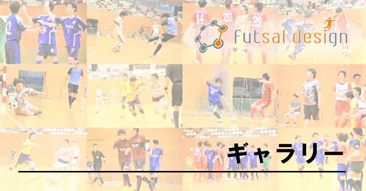 東海フットサルリーグ2018 女子 第8節 FALCO GIFU F.S.LADIES - Futsal Clube UNIAO Ladies