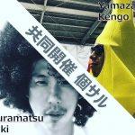 [お知らせ]フットサルフィールド日置江にて、村松・山﨑個サルを開催!