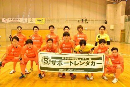 [メンバー募集]岐阜県フットサルリーグ1部に昇格したamateur (アマトゥール)がメンバー募集!