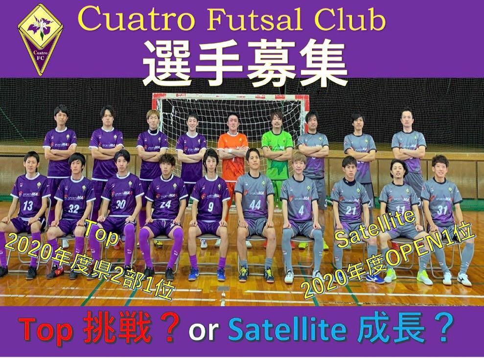 CuatroFutsalClub